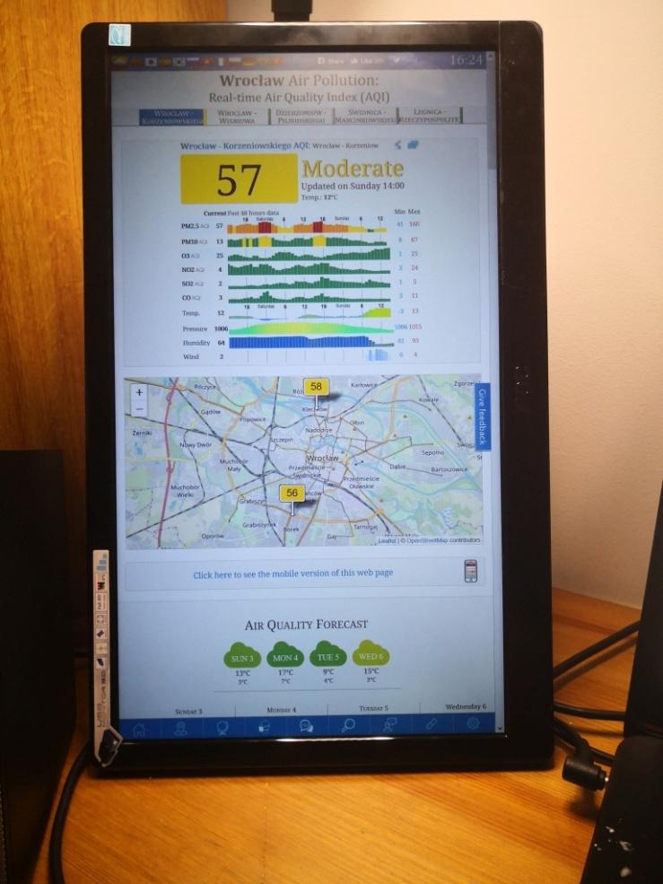 screen in vertical mode